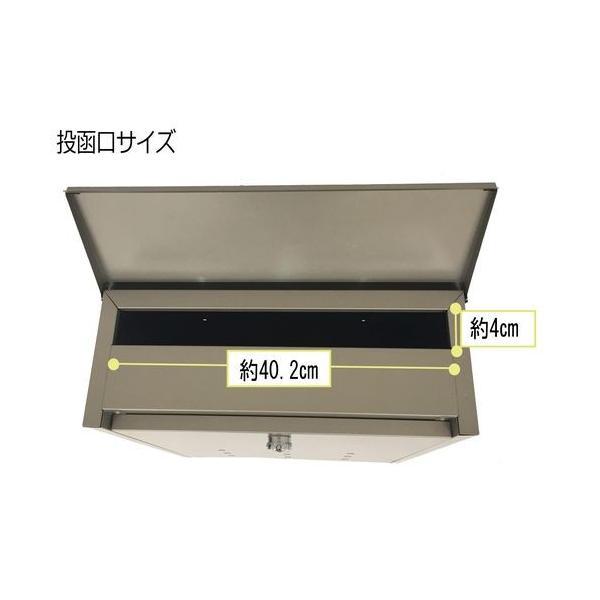 グリーンライフ メール便対応ポスト/FH-75D(TGY) チタングレー/451x161x472mm|dcmonline|07