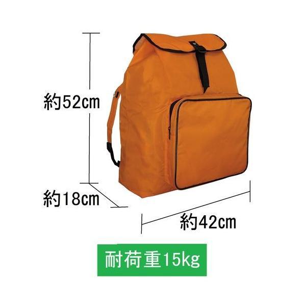 グリーンライフ 山菜&レジャーリュック(オレンジ)/TS-06 オレンジ/420x180x520mm|dcmonline|03