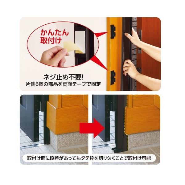川口技研 ノーカットロータリー網戸II/NC2-20 網戸の高さ206cm dcmonline 02