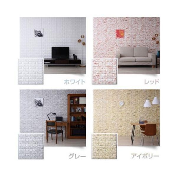 YAMAZEN ドリームクッション レンガ 70×77cm 3枚セット/LDR-7077(WH) ホワイト/70×77(cm) 3枚セット|dcmonline|06