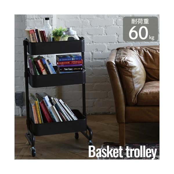RoomClip商品情報 - YAMAZEN バスケットトローリー/LBT-3(DBR)