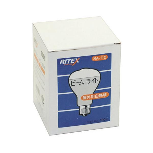 ライテックス センサーライト 替球 ビーム球/SA112 100W