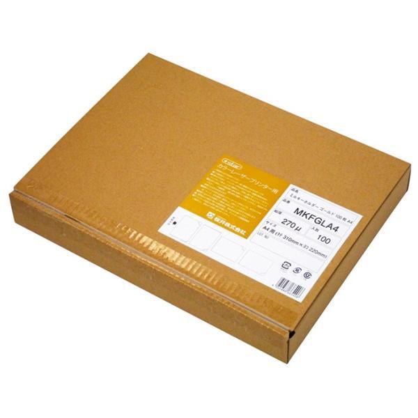 オンデマンドホルダー ミルキーホルダー ゴールド A4サイズ 100枚/冊 厚270μm