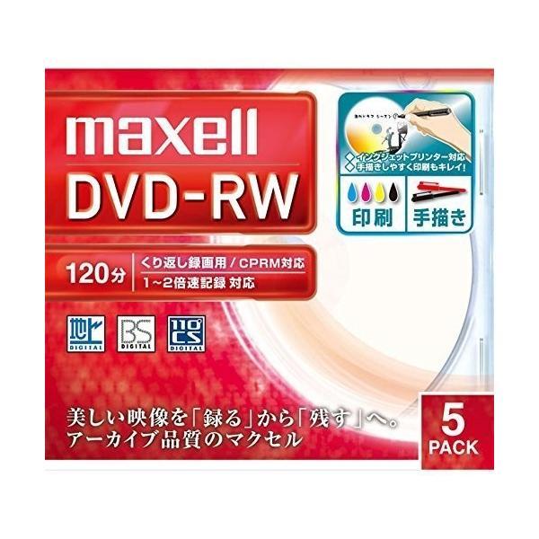maxell 録画用DVD-RW 標準120分 1-2倍速 ワイドプリンタブルホワイト 1枚ずつ5mmプラケース入 DW120WPA.5S