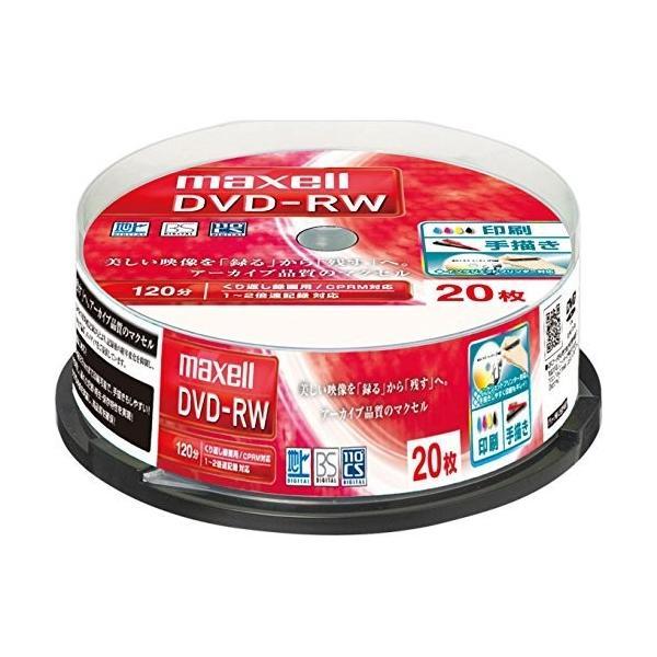 マクセル 録画用DVD-RW 標準120分 1-2倍速 ワイドプリンタブル ホワイト スピンドルケース入り 20枚 DW120WPA.20SP
