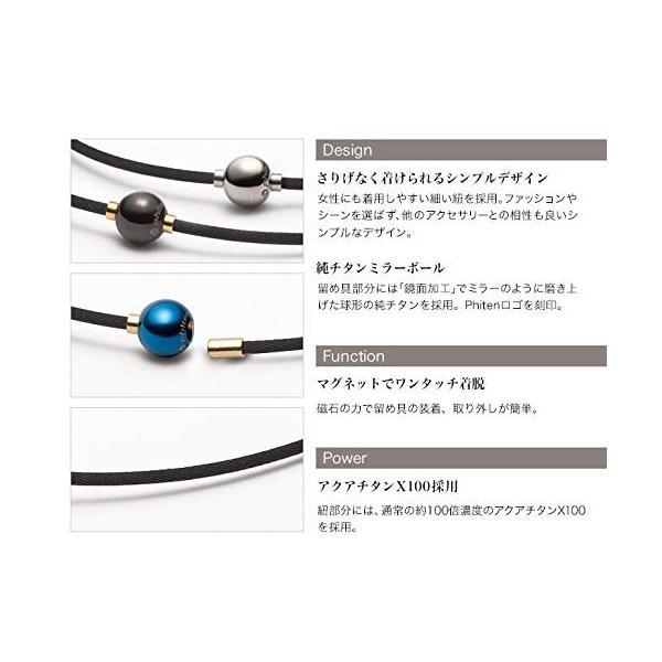 ファイテン ネックレス RAKUWA ネックX100 ミラーボール ブラック/ゴールド 45cm|ddshop|02
