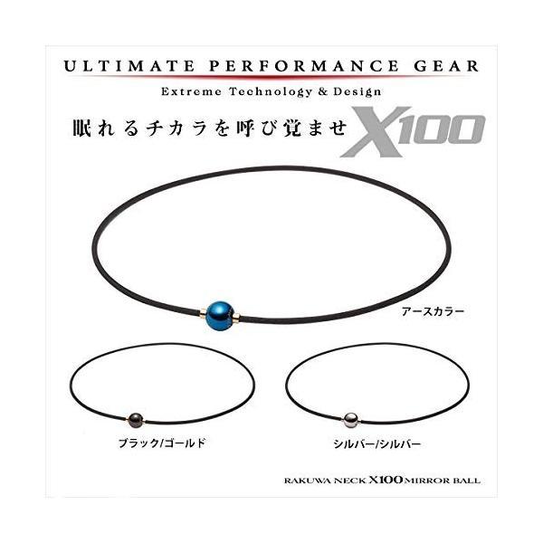 ファイテン ネックレス RAKUWA ネックX100 ミラーボール ブラック/ゴールド 45cm|ddshop|03