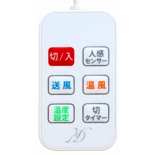 ゼピール 壁掛 脱衣所ヒーター 人感センサー搭載 DWC-J120H-WH ddshop 04