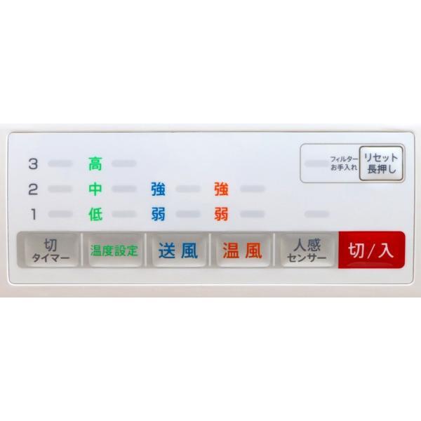 ゼピール 壁掛 脱衣所ヒーター 人感センサー搭載 DWC-J120H-WH ddshop 05