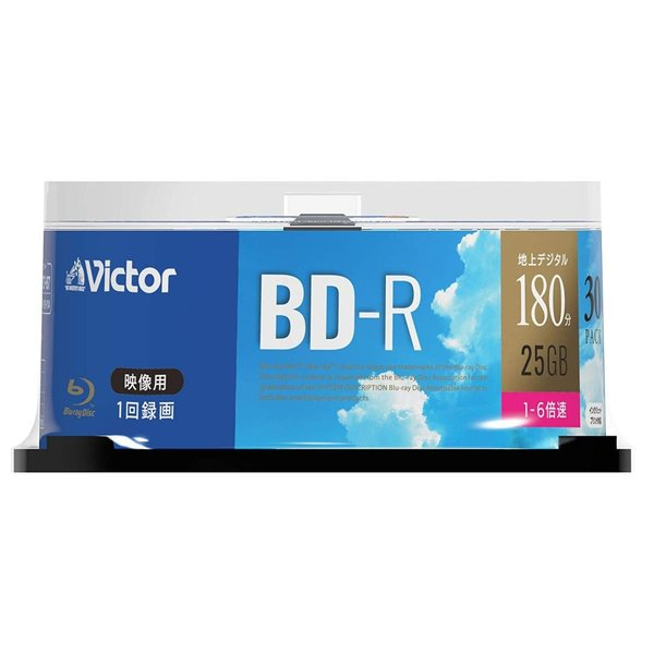 ビクター(Victor) 1回録画用 BD-R VBR130RP30SJ1 ?(片面1層/1-6倍速/30枚)