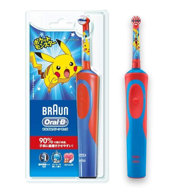 ブラウン オーラルB 電動歯ブラシ 子供用 D12513KPKMB|ddshop