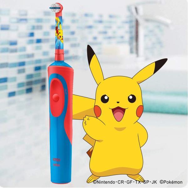 ブラウン オーラルB 電動歯ブラシ 子供用 D12513KPKMB|ddshop|02