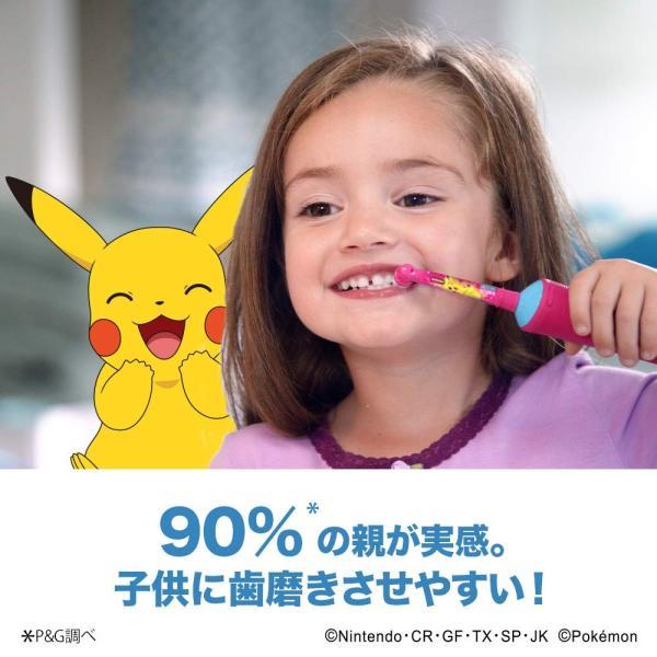ブラウン オーラルB 電動歯ブラシ 子供用 D12513KPKMB|ddshop|03