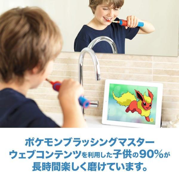 ブラウン オーラルB 電動歯ブラシ 子供用 D12513KPKMB|ddshop|04