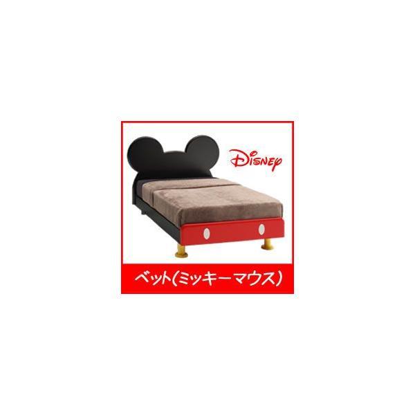 シングルベッド ベット ディズニー ミッキーマウス 日本製 シングルタイプ 国産 ミッキー ディズニー インテリア ディズニーストア グッズ Disney
