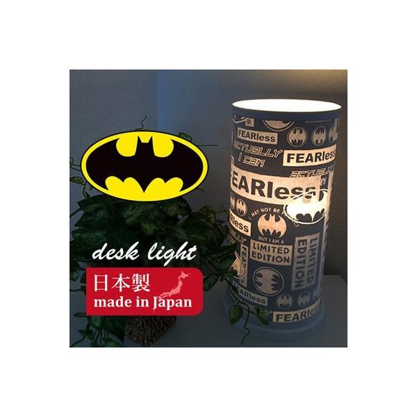 バットマン グッズ お誕生日プレゼント 出産祝い テーブルランプ バットマン ワーナー グッズBATMAN Detective Comics おしゃれ インテリア デスクライト