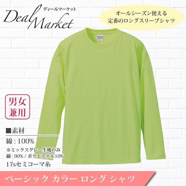 ロングスリーブシャツ,アスレ,カラーシャツ,長袖