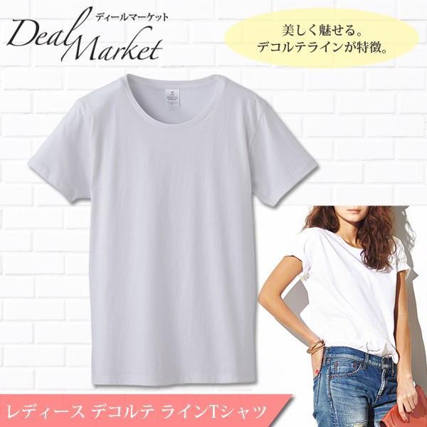 ガールズTシャツ,レディースTシャツ,ファッション,デコルテ