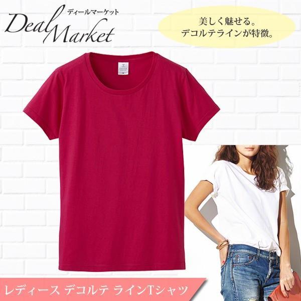 ガールズTシャツ,レディースTシャツ,トップス