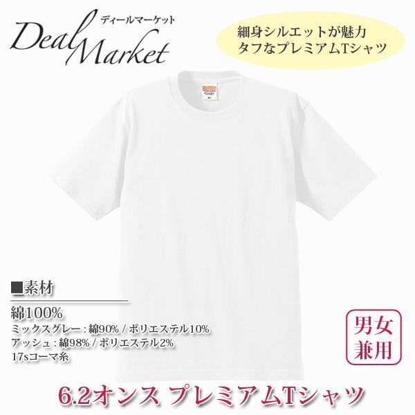 """""""無地Tシャツ,白生地,ホワイト"""""""