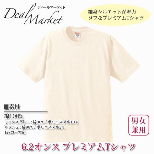 """""""無地Tシャツ,生成,ナチュラル"""""""