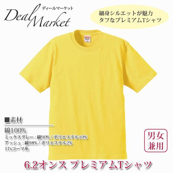 無地Tシャツ,黄色,イエロー