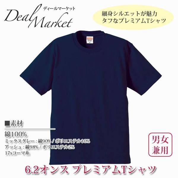 無地Tシャツ,ネイビー,紺