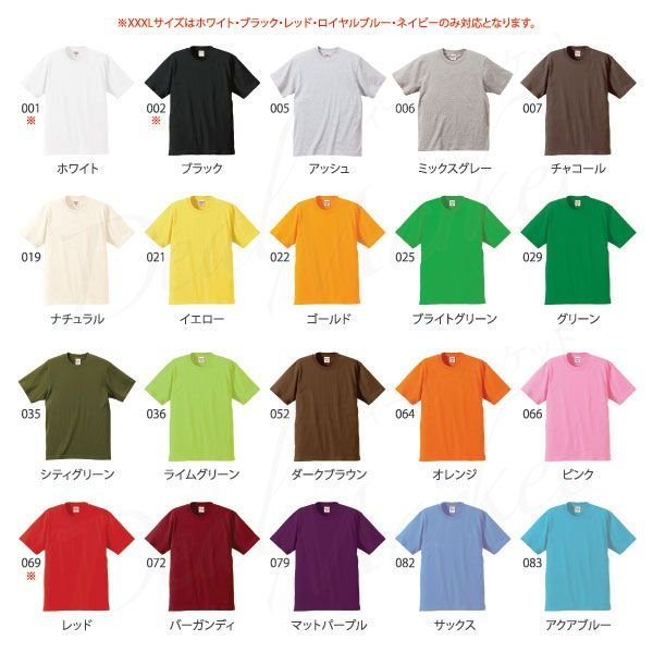 無地Tシャツ,厚手,生地,カラーバリエーション,プリント,オリジナル,半袖,丸首,生地