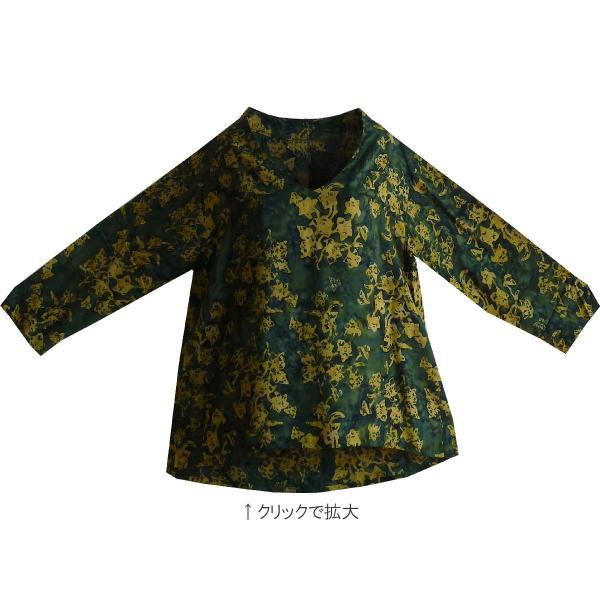 ブラウス チュニック 7分袖 七分袖 40代 50代 60代 ワンピース レディース ファッション 女性ミセス 秋 冬 春 レーヨン グリーン緑系柄A02 母の日|dear-u|04