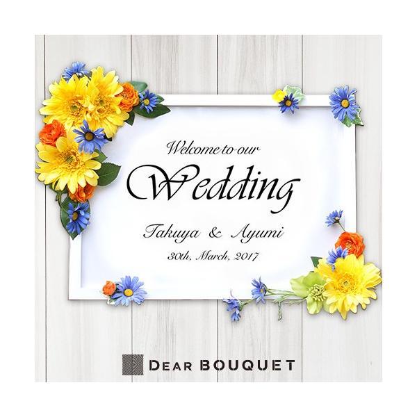ウェルカムボード 結婚式 ガーベラ ウェディング ブライダル お祝い 店舗看板 オープン 開店 おしゃれ