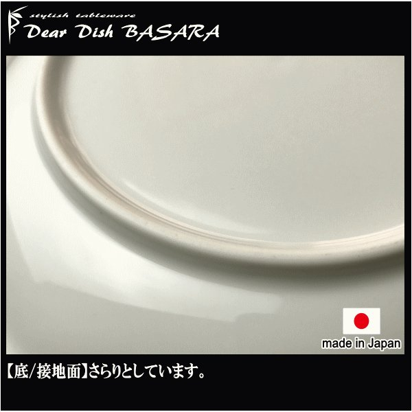 オシャレなカフェ系カレー皿パスタ皿 LINEAS WHITE 白9.5