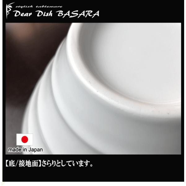 オシャレなカフェ系ラーメン鉢 LINEAS WHITE 白深ボウル19cm どんぶりやうどん丼 陶器磁器の食器 業務用洋食器 お皿中皿深皿|deardishbasara|04