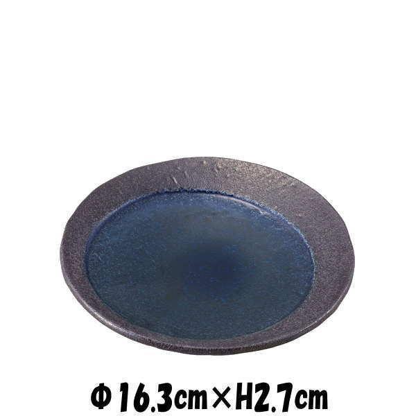 青い月16cm丸皿 陶器磁器の食器 おしゃれな業務用和食器 お皿中皿平皿|deardishbasara
