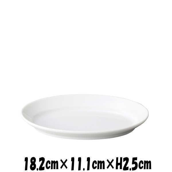 Buffet 18cmパエリアプラター 白い陶器磁器の食器 おしゃれな業務用洋食器 お皿中皿平皿|deardishbasara