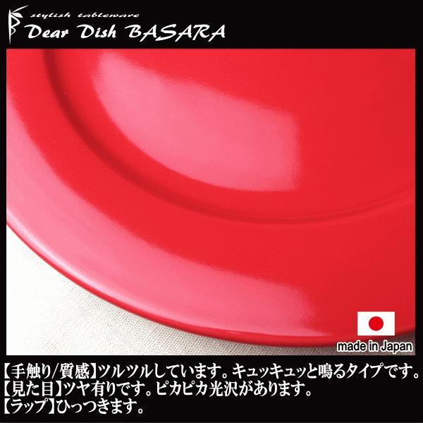 アルテROSSO 11″プレート 赤い陶器磁器の食器 おしゃれな業務用洋食器 お皿大皿平皿|deardishbasara|04