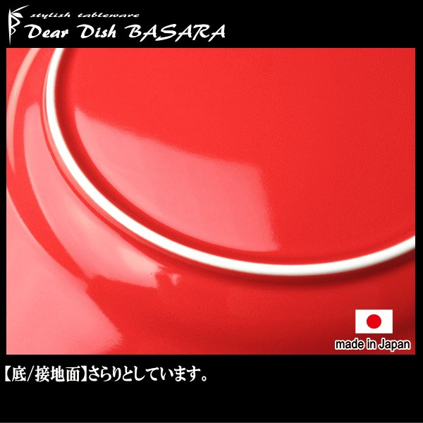 アルテROSSO 11″プレート 赤い陶器磁器の食器 おしゃれな業務用洋食器 お皿大皿平皿|deardishbasara|06