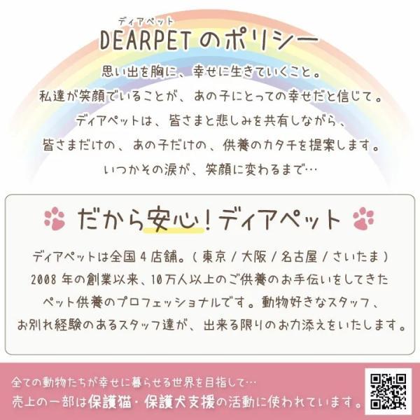 ペット仏具 グラデーション ろうそく立て 国産|dearpet|05