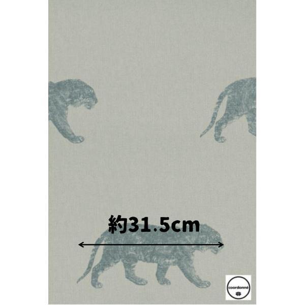 輸入壁紙 TECIDO GRIS GRIS タイガー(トラ)グリーン 4400056 decoall 04