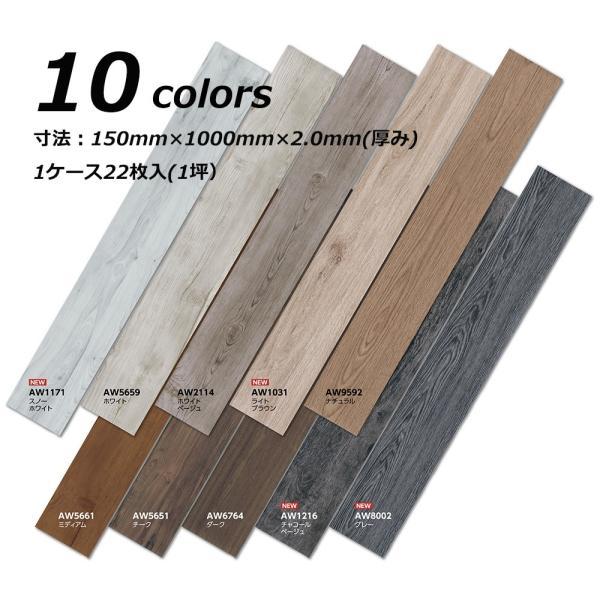 床材 フローリング フロアタイル デコウッド DECO-WOOD  22枚入 シール付き 貼るだけ 粘着剤付き 木目柄 簡単 リフォーム 内装 腰壁 decoall 02