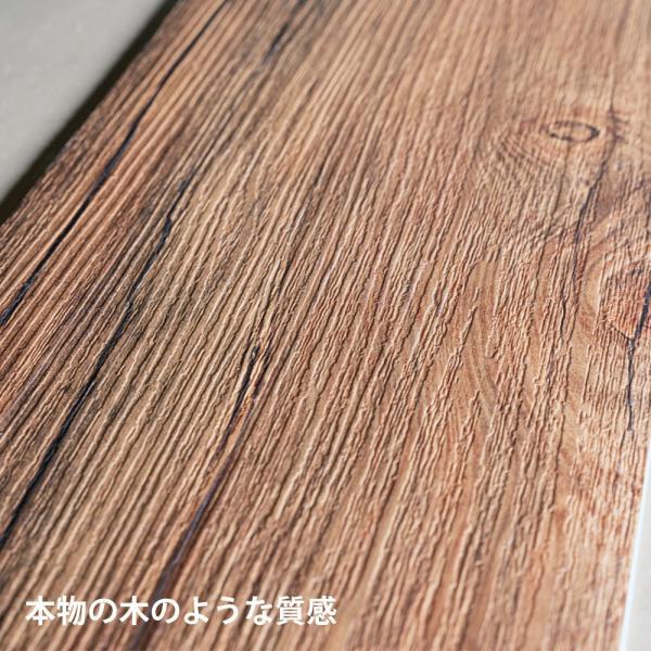 床材 フローリング フロアタイル デコウッド DECO-WOOD  22枚入 シール付き 貼るだけ 粘着剤付き 木目柄 簡単 リフォーム 内装 腰壁 decoall 03