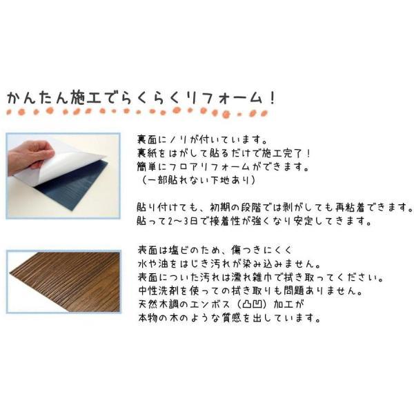 床材 フローリング フロアタイル デコウッド DECO-WOOD  22枚入 シール付き 貼るだけ 粘着剤付き 木目柄 簡単 リフォーム 内装 腰壁 decoall 04