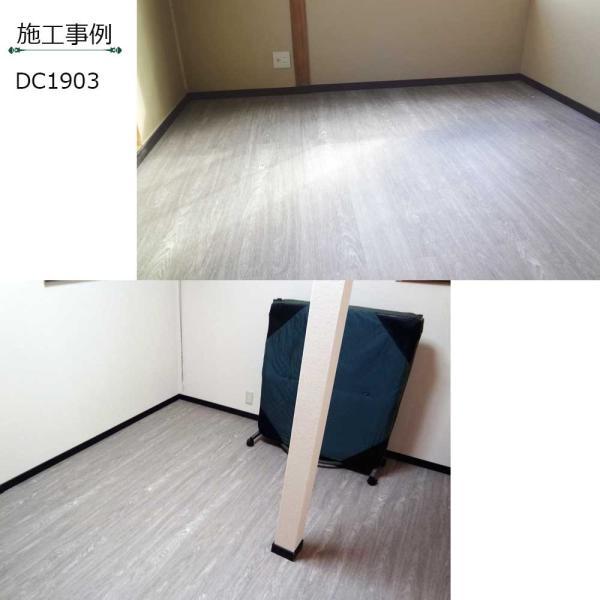 デコリカクリック  置くだけ簡単施工 賃貸OK フローリング材 フロアタイル 床材 接着剤不要 汚れに強い DIY向き 賃貸OK はめ込み式|decoall|06