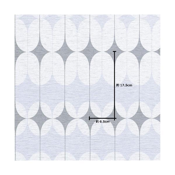 はじめてセット rasch 2020 輸入壁紙 531121 ミントグリーン ホワイト白 ゴールド 金 幾何学 北欧 クロス 10m巻 DIY はがせる ドイツ製 国内在庫品|decoall|05