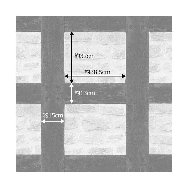 はじめての道具付き輸入壁紙  rasch2019 レンガ 外壁 フェイク 白 格子 860504 クロス 10m DIY はがせる|decoall|03
