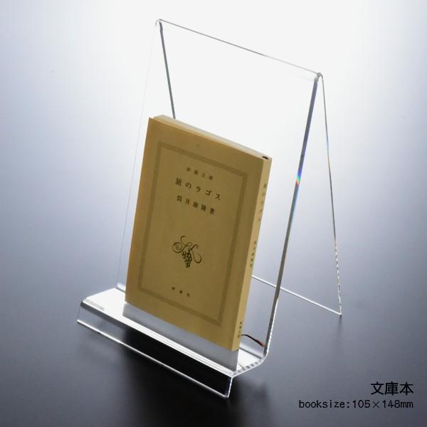 山型ブックスタンド150:幅150ミリ【B5/A4/本/雑誌/ブルーレイ/絵本/教科書/図鑑/辞典】|decodecoshop|03