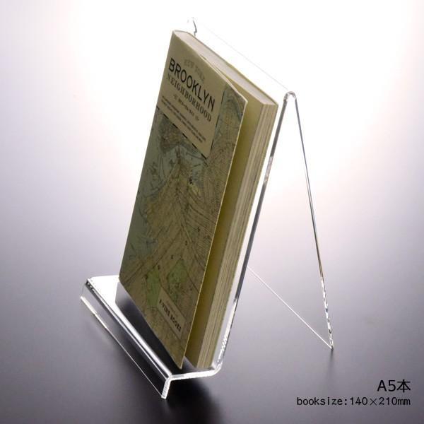 山型ブックスタンド150:幅150ミリ【B5/A4/本/雑誌/ブルーレイ/絵本/教科書/図鑑/辞典】|decodecoshop|06