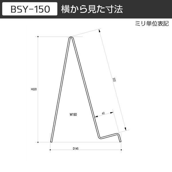 山型ブックスタンド150:幅150ミリ【B5/A4/本/雑誌/ブルーレイ/絵本/教科書/図鑑/辞典】|decodecoshop|07