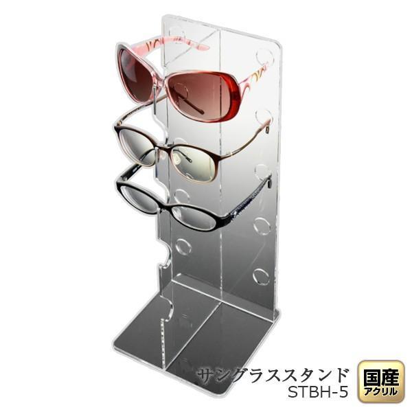 卓上型サングラススタンド 【Bタイプ・ハイ】 5枚掛 : レンズ枠高さ65ミリまで設置可能