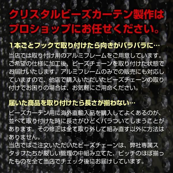 クリスタルガーランド/アクリル製シャンデリアチェーンB18平丸ダイヤカット(1m)クリア|decoline|06