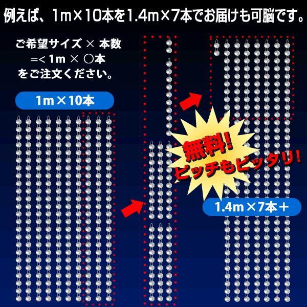 クリスタルガーランド/ガラス製デコチェーン18mmオクタゴン 10個連結(接続かんたん!) decoline 06